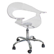 Rochdale Office Chair