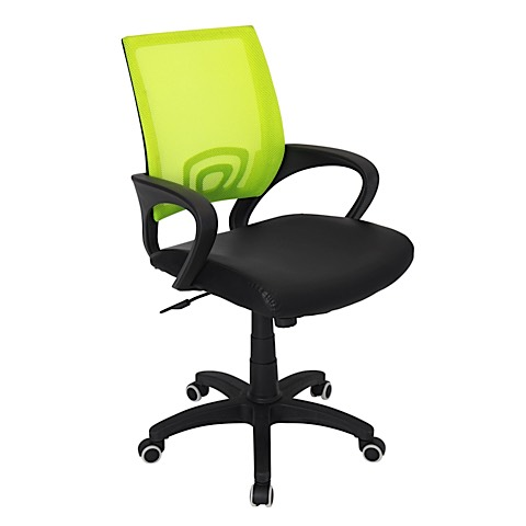 Oldenburg Office Chair